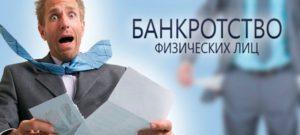 17464863-sovety-yurista-po-zemelnym-voprosam